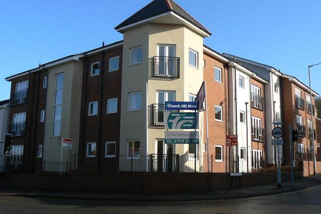Church Hill Mews, Hednesford property